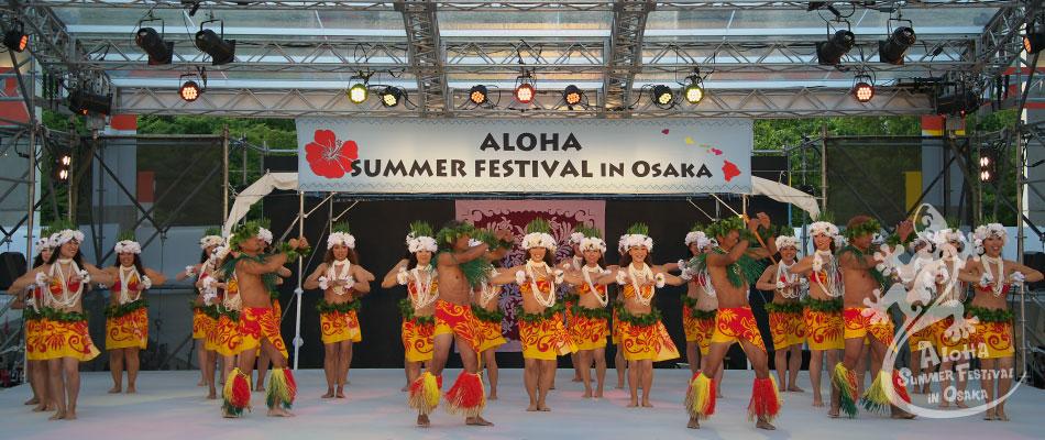 アロハサマーフェスティバル イン オオサカ:大阪市北区