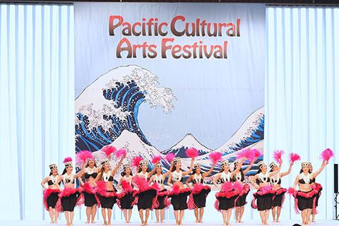 太平洋文化芸術祭:横浜市